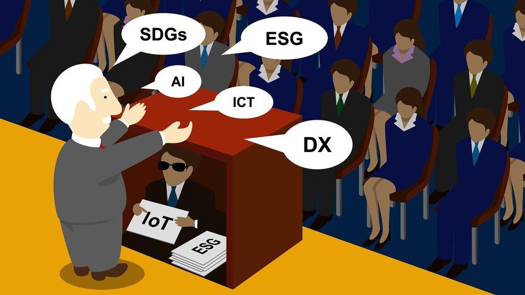 DX(デジタルトランスフォーメーション)とは?成功事例と失敗事例