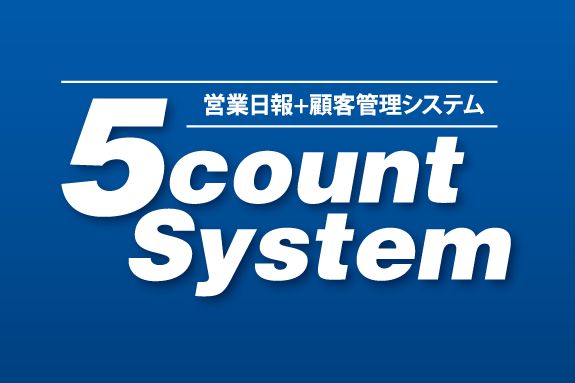 5count Systemロゴ
