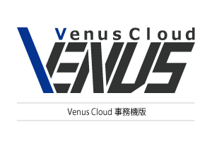 VenusFamily(Venus Cloud事務機版)ロゴ